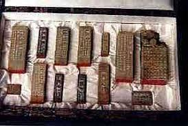 Colección Kuen Kuit Ving Tsun del Patriarca Moy Yat