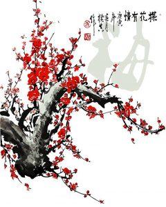 Símbolo de Ving Tsun (Wing Chun / Wing Tsun)