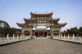 Siu Lam – Shaolin – cuna del Ving Tsun (Wing Tsun) Kung Fu