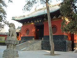 Templo Shaolin del Norte