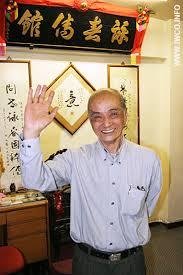Wing Tsun del Gran Maestro Chow Tsen Tsuen