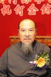 Documental de Wing Tsun Ho Kam Ming