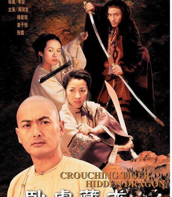 Kung Fu una habilidad a veces oculta
